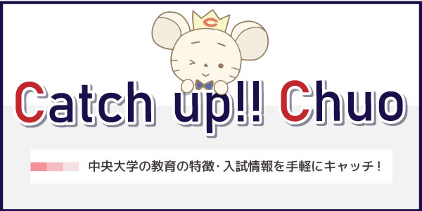 catchupchuo