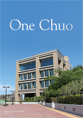 One Chuo 2020.7.28号