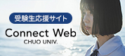 Connect Web